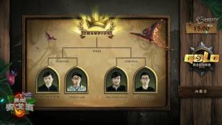 Hearthstone China Spring Championship - Semifinals and Finals