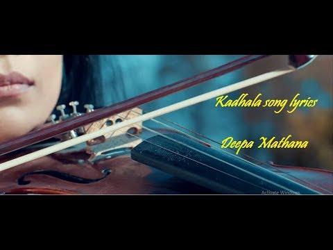 Kadhala Song Lyrics  Deepa Mathana Video
