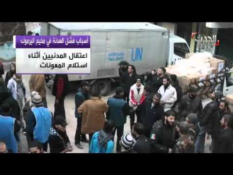 أسباب فشل الهدنة في مخيم اليرموك
