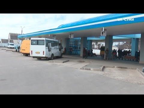 UA:СУМИ: Від завтра на Сумщині скасували всі автобусні та залізничні перевезення