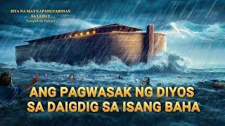 """""""Siya na May Kapangyarihan sa Lahat"""" (Clip 5/15) Ang Pagwasak ng Diyos sa Daigdig sa Isang Baha"""