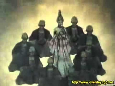 Chamada de Shurato - TV Manchete 1996.mp4