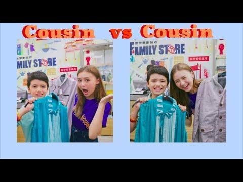 表姐弟靚衫大對決//Cousin vs Cousin- clothing challenge