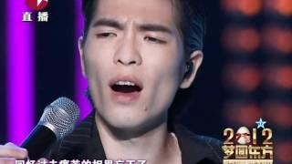2012 上海東方衛視跨年晚會.蕭敬騰「海芋戀、新不了情 」