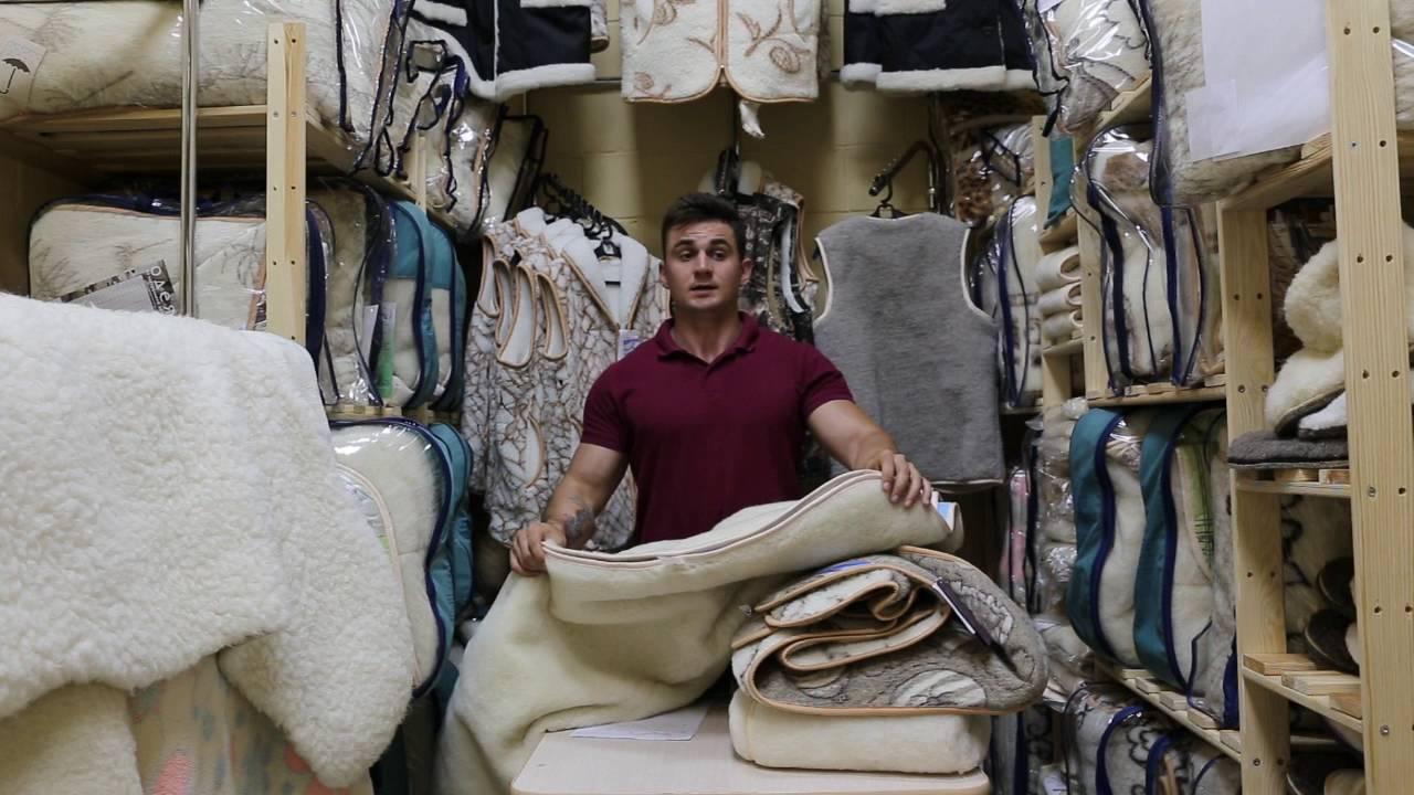 Как сделать одеяло из овечьей шерсти фото 783
