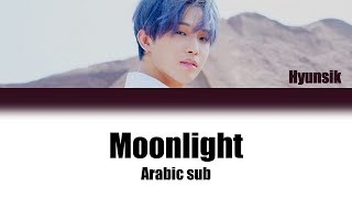 Lim Hyunsik - Moonlight (Arabic sub)