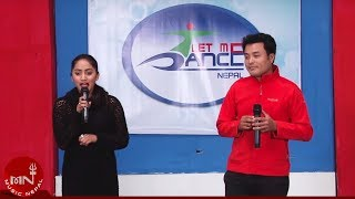 Let Me Dance Nepal || Top 12 || Nepali Dance Show