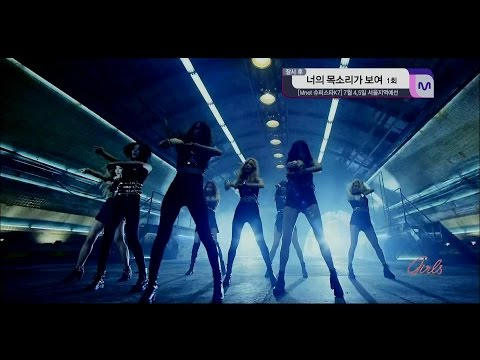 Girls' Generation (SNSD) - The Boys/You Think (MashUp)