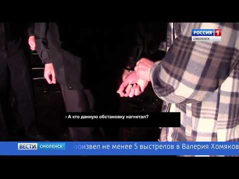 Обвиняемый в убийстве тренера по самбо предстанет перед смоленским судом
