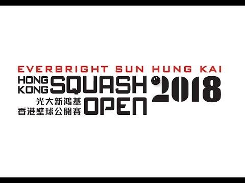 Everbright Sun Hung Kai Hong Kong Squash Open 2018 - Promo Video