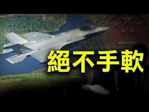 对抗中共 日本拟在靠东海基地部署F-35B战机;石油输出国家组织欧派克OPEC+达成增产协议 8月开始启动;内需疲弱冲击下 中国电商又遭亚马逊大批下架 【希望之声TV-两岸要闻-2021/07/19】