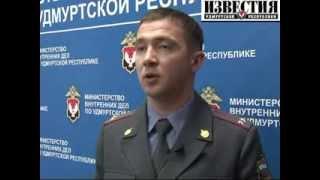 Подпольный завод парфюмерии в Старках(, 2013-11-29T07:30:36.000Z)