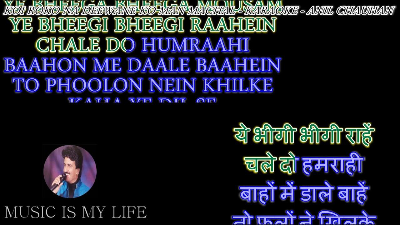Koi Roko Na Deewane Ko - Karaoke With Scrolling Lyrics Eng