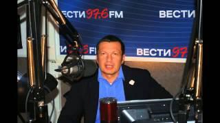 Врач-наркоман в эфире у Владимира Соловьева, студия в шоке