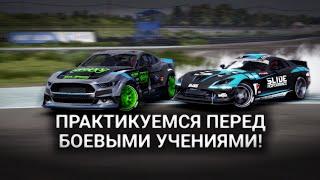 Практикуемся перед боевыми учениями CarX Drift Racing 2 Tutorial part 2