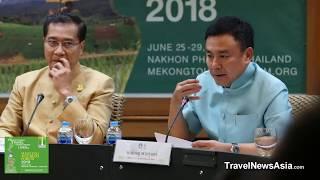 Mekong Tourism Forum 2018 นายพงษ์ภาณุ เศวตรุนทร์ ปลัดกระทรวงการท่องเที่ยวและกีฬา