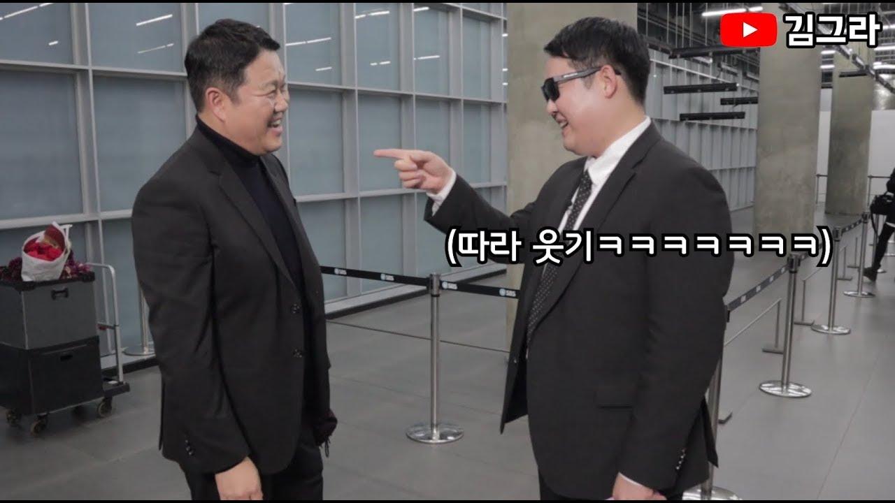 김구라인척 김구라한테 들이대보았다ㅋㅋㅋㅋㅋㅋㅋㅋ레전드 만남 (연예대상 김구라,유재석,백종원)