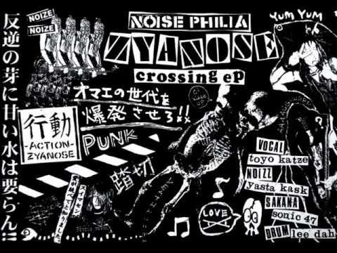 Zyanose - Crossing (EP 2006)
