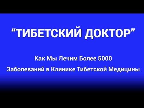 Ужегов Генрих - Официальная и народная медицина