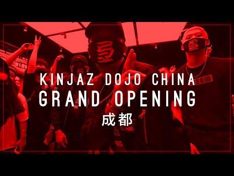 Kinjaz Dojo China Grand Opening