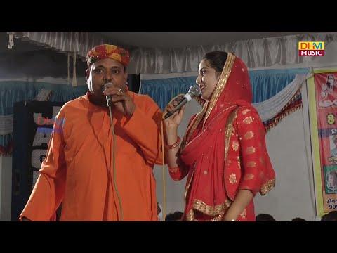 लेडीज फर्स्ट||  झंडू और रानी का महा मुकाबला # रानी की बोलती बंद|| Gori Rani And Jhandu || DHM Music