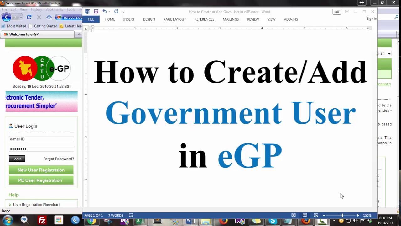 eGP-তে কিভাবে Govt  User তৈরি করা যায় (www eprocure gov bd)