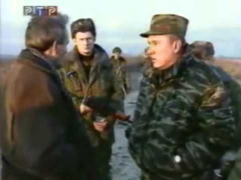 Генерал Шаманов....