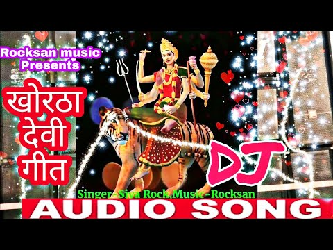 Aylo Durga Maa|new Bhakti songs 2017|navratra songs|Khortha video song hd 2017