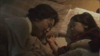 岡崎律子さんの曲『空の向こうに』と日本テレビ系水曜ドラマ『Mother』...