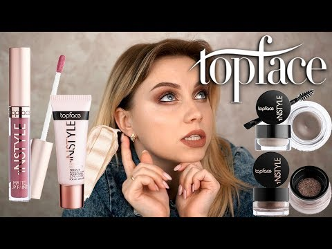БЮДЖЕТНАЯ КОСМЕТИКА TOP FACE #макияж #топфейс #topface