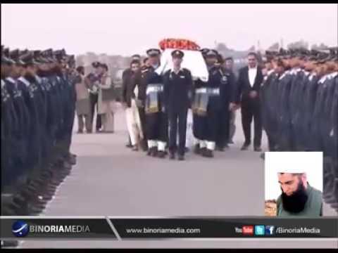 me tou ummati hu naat ....funeral of junaid jamshed by air force