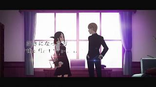 Watch Kaguya-sama: Love is War  Anime Trailer/PV Online