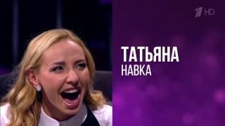 Подмосковные вечера Выпуск 18 Ургант, Лолита, Навка, Орбакайте