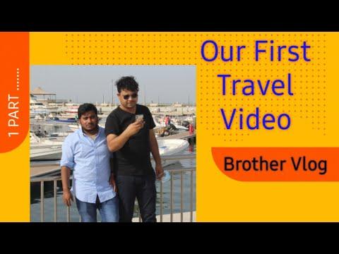 First Journey In Dubai City 2021| Vlog 01 | Abu Saeed| Shawon