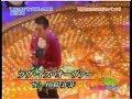 【歌うま王座】品川 ラヴイズオーバー の動画、YouTube動画。
