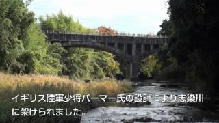 街角散策「御坂サイフォン橋」(三木市) jiotv