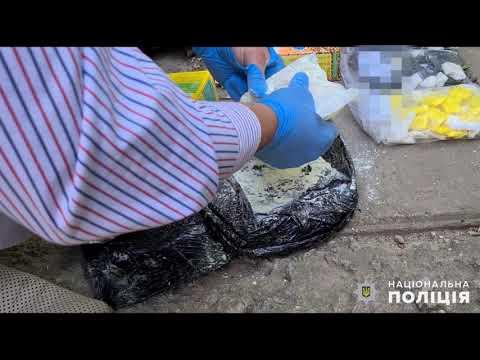 Поліція Миколаївщини: У Миколаєві поліцейські затримали наркоділка з психотопропами на більше ніж півмільйона гривень