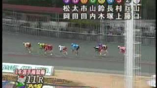 第64回日本選手権競輪 谷麻紗美 動画 11