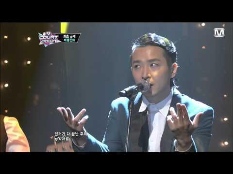 130228 Verbal Jint feat. Kang Min Hee of Miss $ Good Start + If It Ain't Love @ M countdown