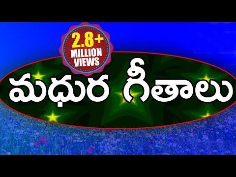 Non Stop Telugu Madhura Geetalu - Latest Telugu Songs - 2016