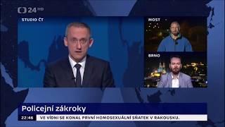Policista Šimon Vaic zastavil ujíždějícího motorkáře | Události, komentáře | Česká televize