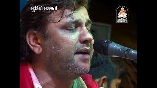 Kirtidan Gadhvi | Mandlikpur Live | Bhavya Santvani Dayro | Part 1 | Nonstop | Gujarati Dayro 2016
