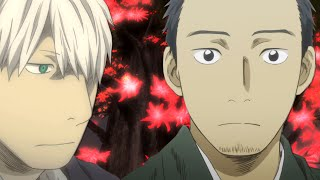 Mushishi Zoku Shou Episode 22 (Season Finale) Review 蟲師 | Tree of Eternity