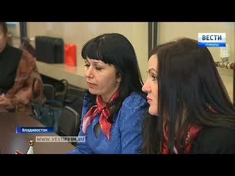 Ярмарка вакансий во Владивостоке собрала более 1,5 тысяч человек