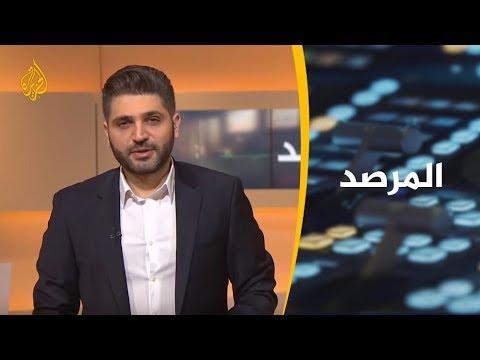 المرصد- كشف لخيوط التطبيع السعودي.. وتمويل إماراتي لاغتيالات اليمن  - نشر قبل 4 ساعة