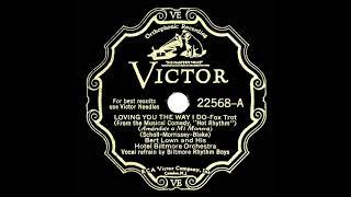 1930 Bert Lown - Loving You The Way I Do (Biltmore Rhythm Boys, vocal)