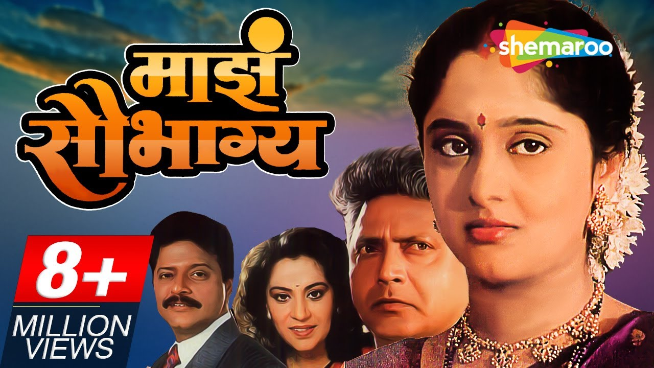 new marathi movies songs download 2019