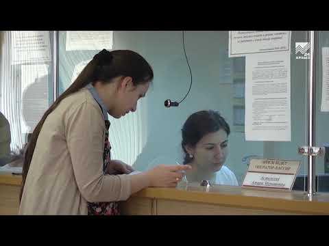 В России отменят комиссию с платежей за ЖКХ