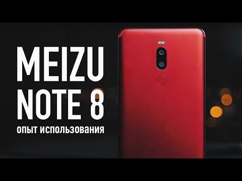 Неделя с Meizu Note 8. Полный обзор