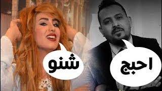 بعد ما عاتب اتعامل مثلهم - الشاعر حيدر الشكري  قصف الفنانة القديره اماني علاء    2019